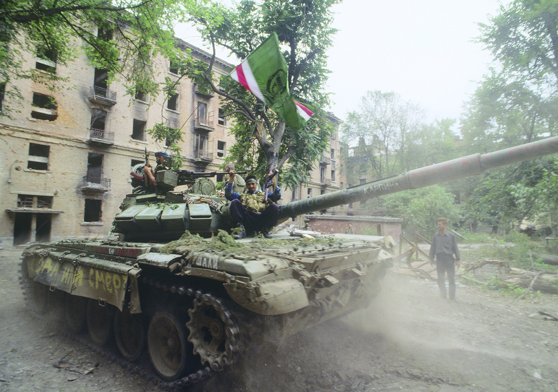 Была ли Первая чеченская война операцией по восстановлению конституционного порядка