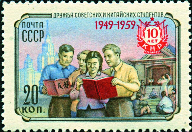 Stamp_of_USSR_2360