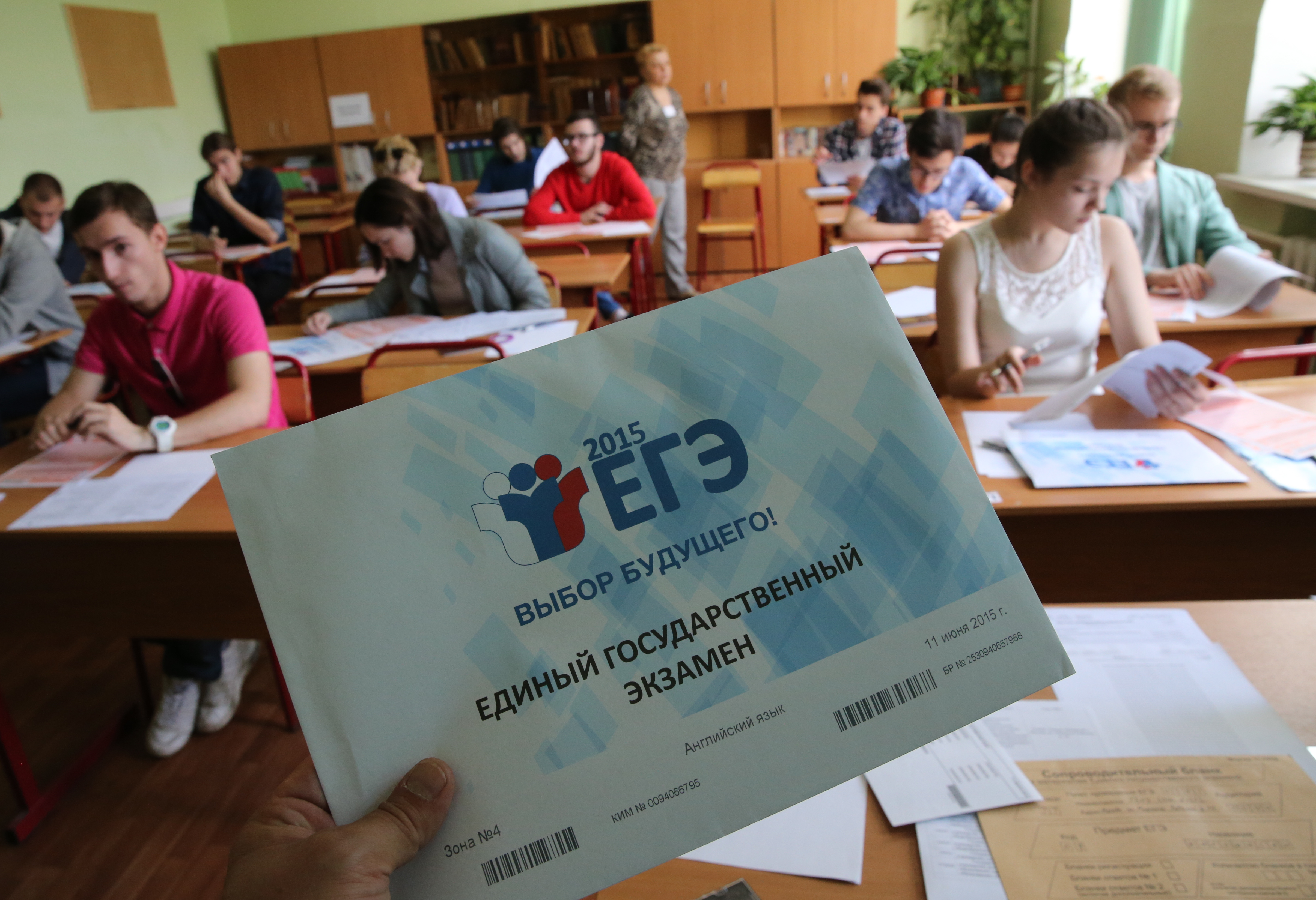 Russian school students take unified state exam in foreign languages