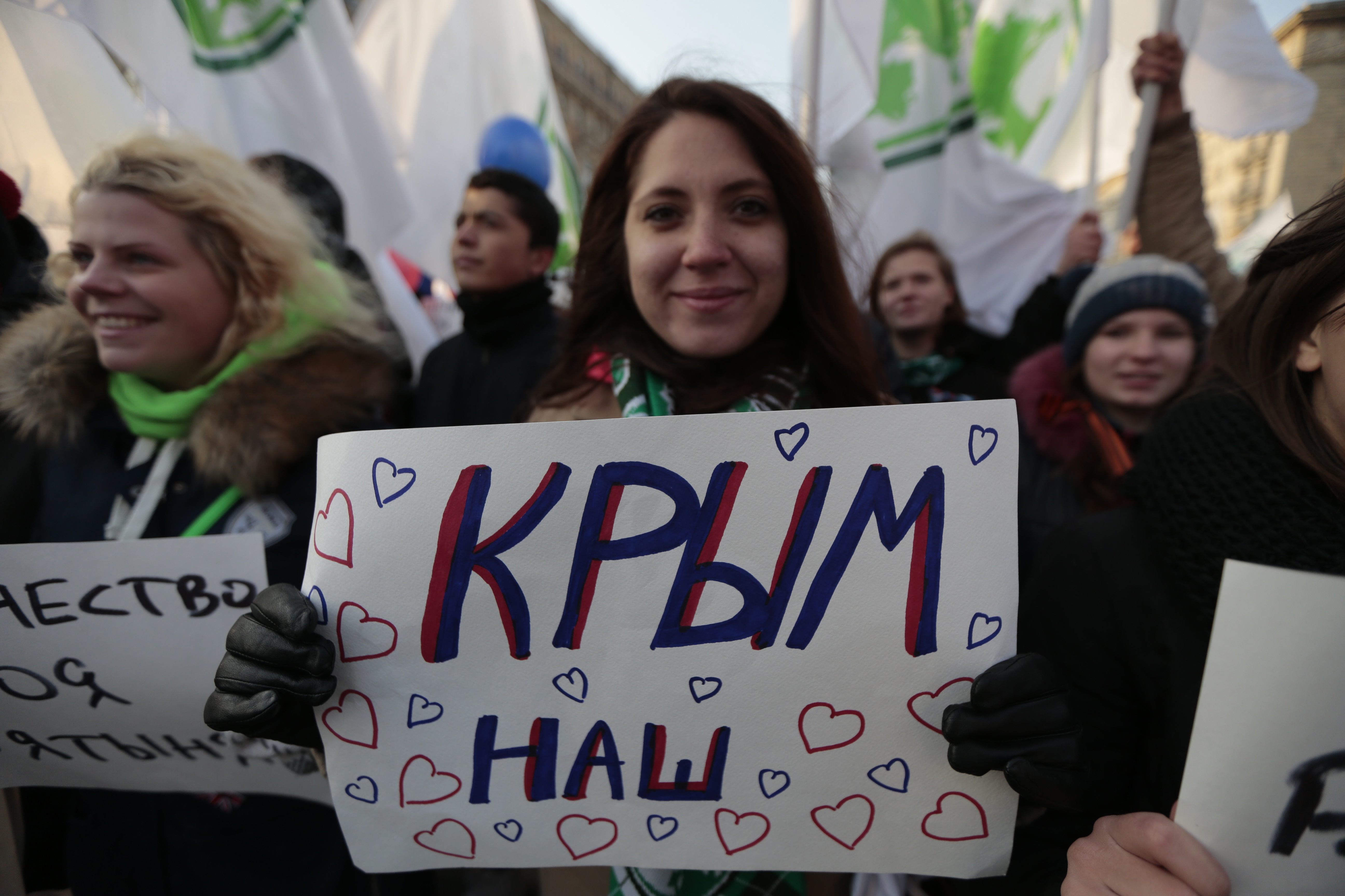 Russia People's Unity Day.